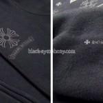 芸能人に人気のクロムハーツアパレル Tシャツパーカータイツについて
