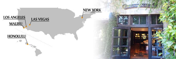 米国クロムハーツ正規店