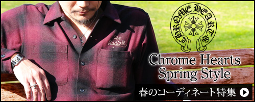 �����ϡ��� Chrome Hearts ��������ɥ��奨�꡼